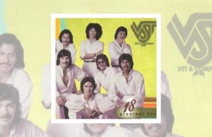 VST & Company - Ikaw Ang Aking Mahal Lyrics
