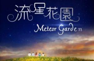 Meteor Garden OST - Biyahe