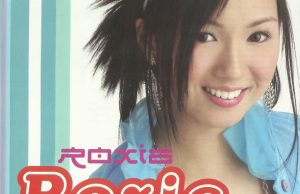 Roxie Barcelo - Kung Alam Mo Lang