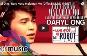 Daryl Ong - Nais Kong Malaman Mo