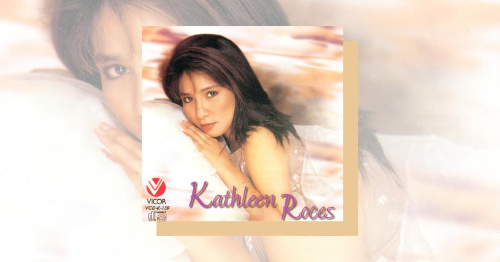 Kathleen Roces - Aanhin Pa Ang Pag-ibig Lyrics