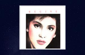 Regine Velasquez – Kung Maibabalik Ko Lang Lyrics