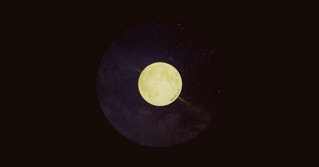 Juan Karlos - Buwan Lyrics