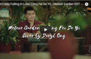Daryl Ong - Meteor Garden OST
