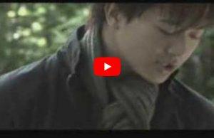 Ronnie Liang - Gusto Kita